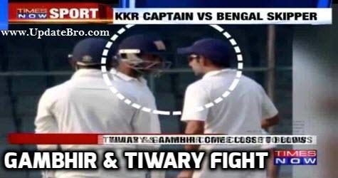 Gambhir Tiwary Fight