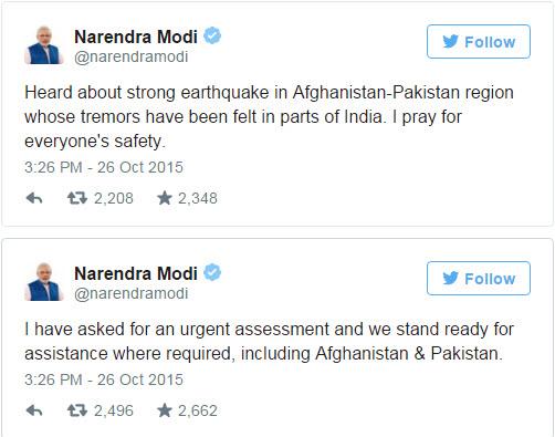 Narendra Modi About Earthquake