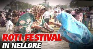 nellore-roti-festival-2016