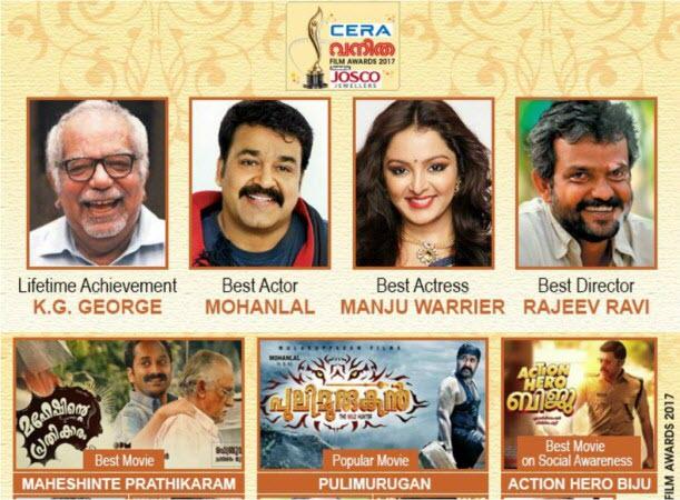 vanitha film awards winners list