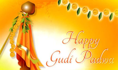 Happy-Gudi-Padwa-Quotes