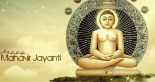 Happy-Mahavir-Jayanti-wishes-sms-quotes