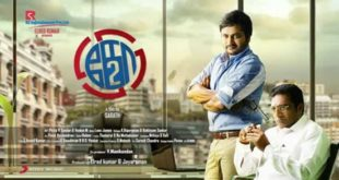KO-2-Tamil-Movie-Review-and-Rating