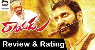 Rayudu-Movie-Review-and-Rating