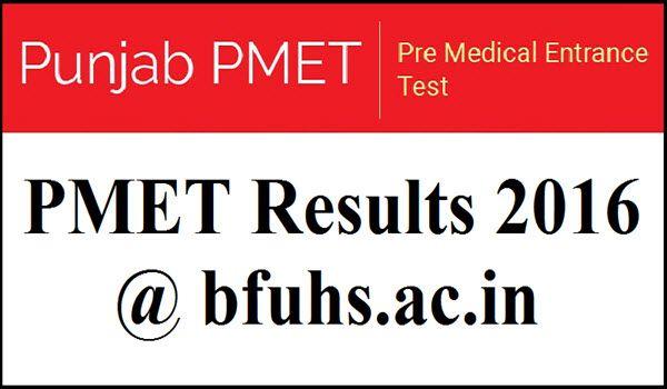 Punjab-PMET-Results-2016-Name-Wise
