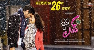 100-days-of-love-telugu-movie-review-and-rating