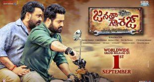 janatha-garage-movie-review-and-rating