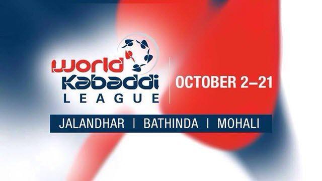 world-kabaddi-league-2016-schedule