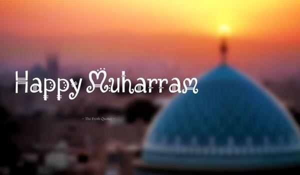 happy-muharram-2016-wishes