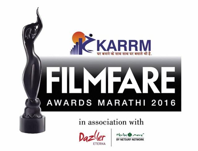 marathi-filmfare-awards-2016-full-show-watch-online