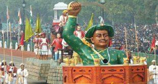 tipu-sultan-jayanti-celebrations-2016-live