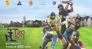 Hong Kong T20 Blitz Schedule Live Scores
