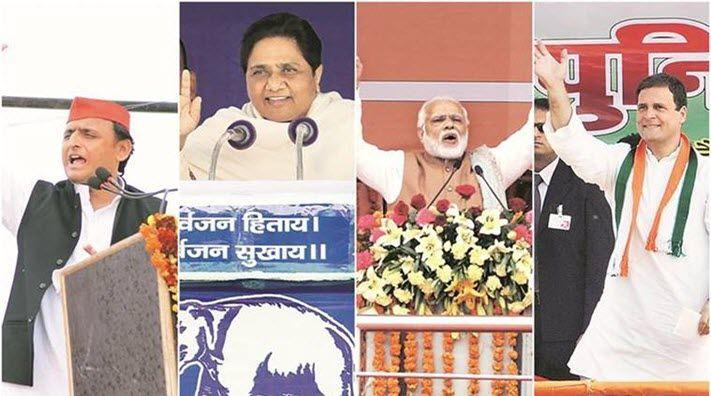 uttar-pradesh-assembly-elections-results-winners-list