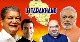 uttarakhand election results winners list pdf