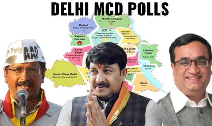 Delhi-MCD-Elections-Results-Winners-List