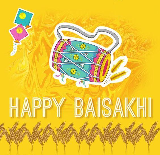 happy baisakhi wishes sms
