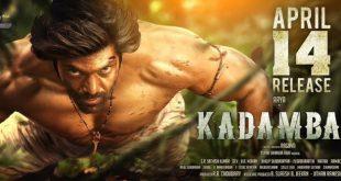 kadamban-tamil-movie-review-rating-verdict