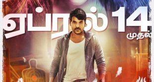 siva-linga-movie-review-rating-verdict