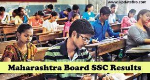 maharashtra-board-ssc-results