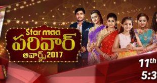 star-maa-parivaar-awards-full-show-live-watch-online-winners-list