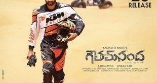goutham-nanda-movie-review-rating