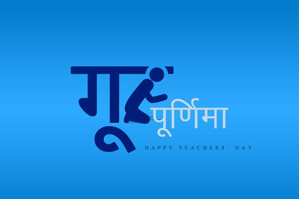 happy-guru-purnima-wishes-greetings