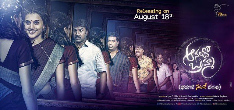 anando-brahma-movie-review-rating