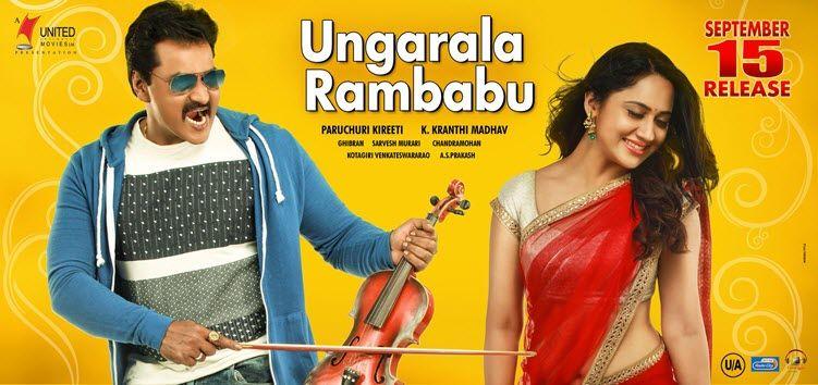 ungarala-rambabu-movie-review-rating-collections