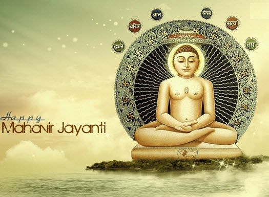 Happy-Mahavir-Jayanti-2016-wishes
