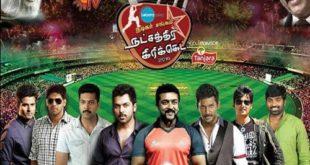 Nadigar-Sangam-Cricket-Match-Live