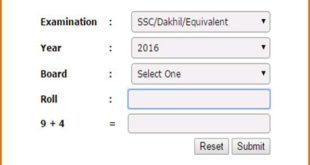 BD-Bangladesh-SSC-Results-2016