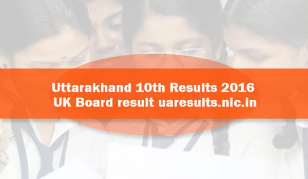 Uttarakhand-10th-Results-2016