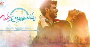 Okka Ammayi Thappa review and rating