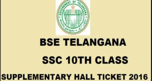 TS-10th-Supply-Hall-Tickets-2016