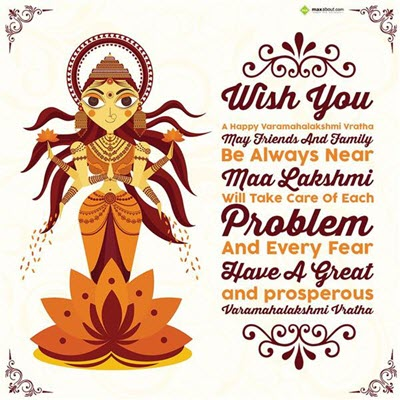 happy varalakshmi vratham 2016 messages