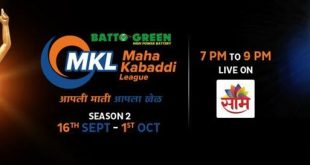 maha-kabaddi-league-2016-teams-players