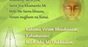 happy michhami dukkadam 2016 sms