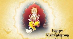 happy-vishwakarma-day-2016-wishes