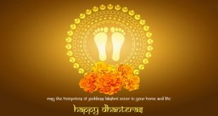 happy-dhanteras-2016-wishes
