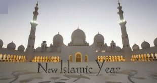 happy-islamic-new-year-greetings-wallpaper-1438