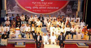 kannada-rajyotsava-awards-2016-winners-list