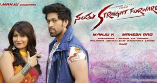 santhu-straight-forward-movie-review-and-rating