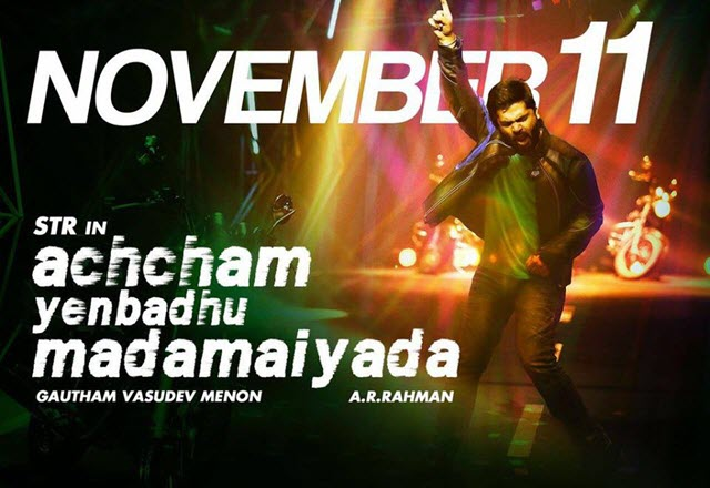 achcham-yenbadhu-madamaiyada-movie-review-and-rating
