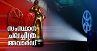 Kerala-State-Film-Awards-full-show-winners
