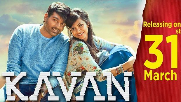kavan-tamil-movie-review-and-rating
