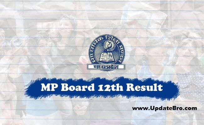 MP-Board-12th-Result-Name-Wise-Roll-No-Wise