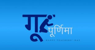 happy-guru-purnima-wishes-greetings