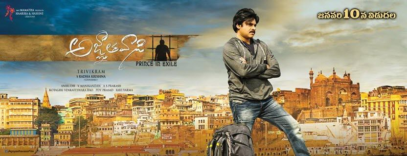 agnathavasi-telugu-movie-review-rating-verdict