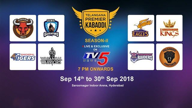 telangana-premier-kabaddi-league-schedule-teams-live-scores