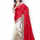 The Beautiful Organza Fabric And Organza Sarees